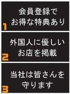 台湾人留学生を応援します。