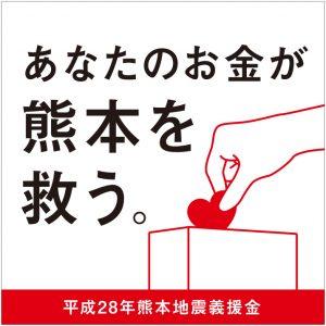 日本と台湾の友好