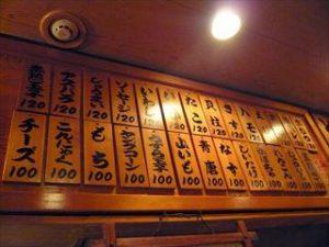 katsuyoshi2
